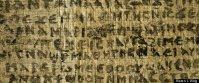 """Encontrado papiro antigo com inscrição sobre a """"esposa de Jesus"""""""