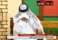 Apresentador de TV muçulmano lamenta situação de cristãos no Iraque e chora durante programa ao vivo; Assista