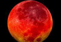 """Última """"lua de sangue"""" poderá iniciar cumprimento de profecias do fim do mundo, dizem estudiosos"""