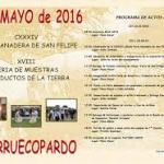 Feria gastronómica y ganadera Barruecopardo 2016