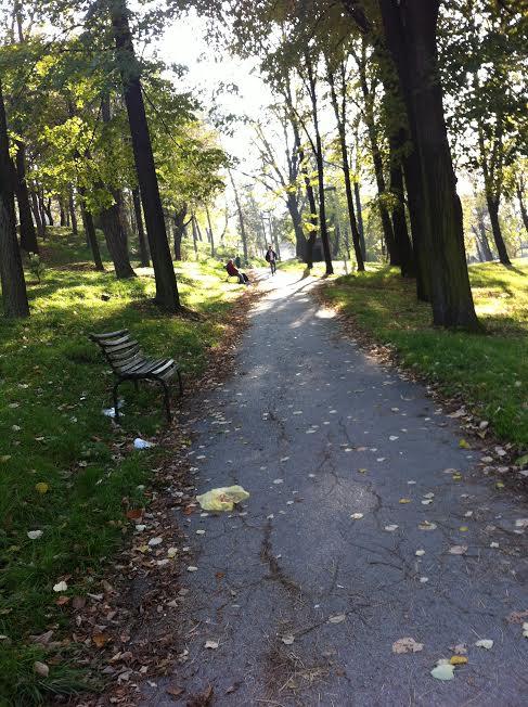 Park Devet Jugovića