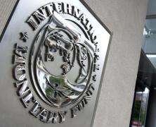 IMF Applauds Home Grown Programme