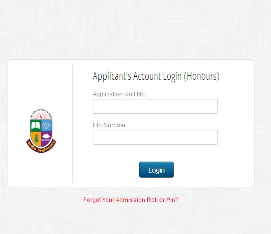 www.nu.edu.bd admission