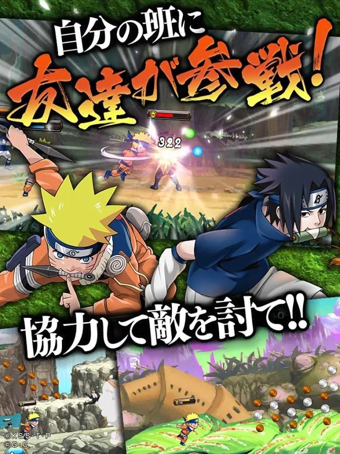 naruto-shinobi-collection-gale-ranbu-game-android-free-download4