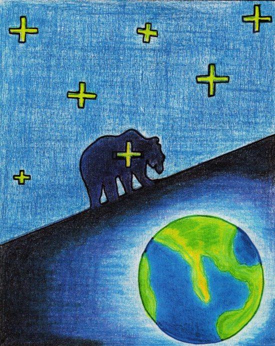 Cher.bear.blue