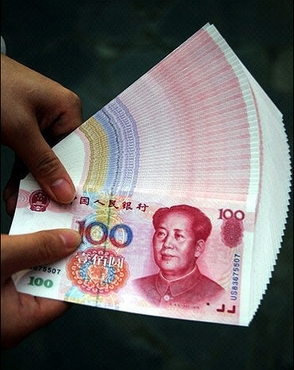 http://i2.wp.com/nwasianweekly.com/wp-content/uploads/2011/30_41/world_currency.jpg