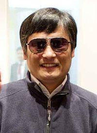 http://i2.wp.com/nwasianweekly.com/wp-content/uploads/2012/31_22/world_chen.jpg?resize=200%2C273