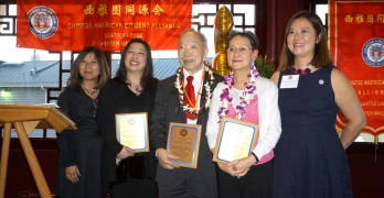 2016 Citizens Awards