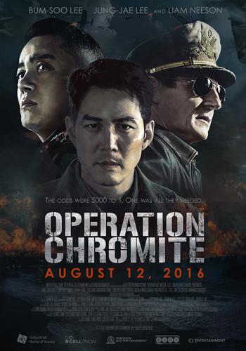 MOVIES Operation Chromite