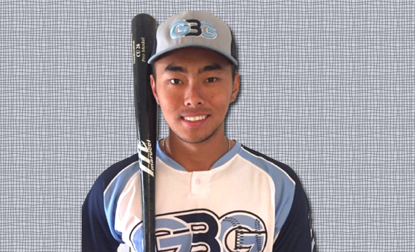 Lyle Lin