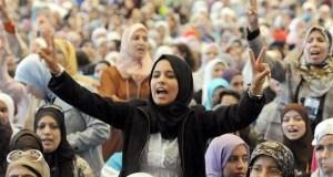 International Women's Day Morocco
