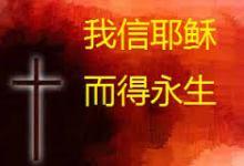 羅馬書中的「奧秘」: 萬物要復興、萬事要效力、萬國要信主 (何治平牧師證道)