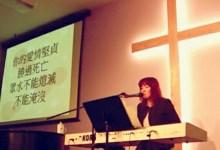 蕭惠中牧師接受活水得勝教會何治平牧師邀請, 以自己的假期祝福紐約教會復興