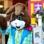 EasterBunnyGreatLakesCrossing