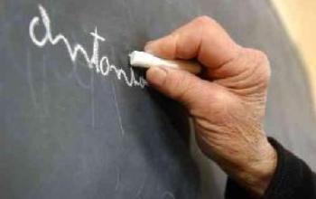 Analfabetismo no Brasil supera média da América Latina