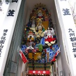 博多祇園山笠2015日程2
