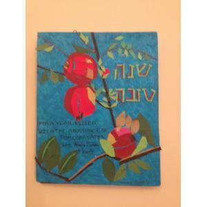 Startling Francine Medoff Mixed Rosh Hashanah Card By Art Works Rosh Hashanah Card By Art Works Facebook Francine Medoff Rosh Hashanah Cards Free Rosh Hashanah Cards