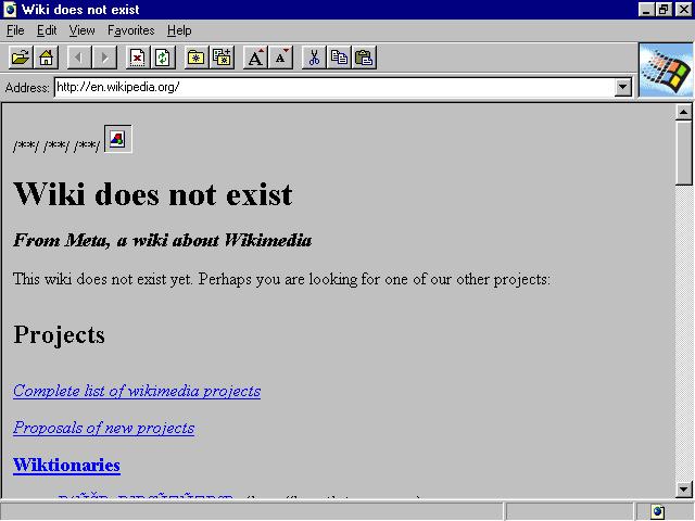 Captura de pantalla de la interfaz de Internet Explorer 1.0