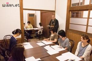松江お坊さんカフェ 2016年6月の部