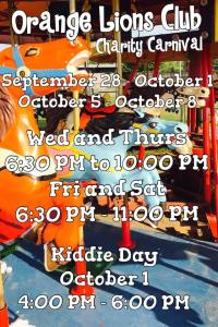 Lions Club Carnival Schedule for 2016