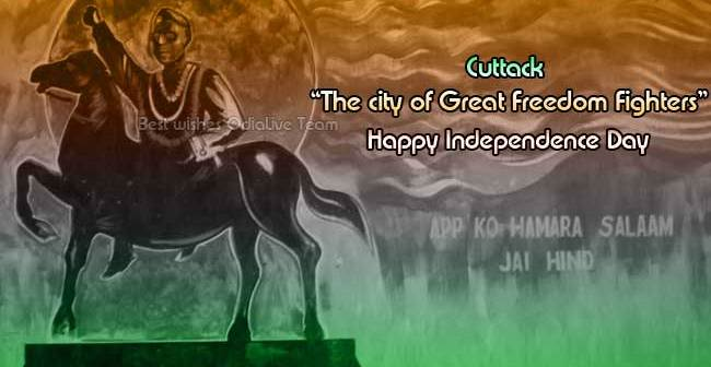 Happy Independence day  with Odialive  (5)