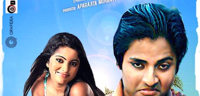Nakhi-nani-pua-bhagia-odia-film