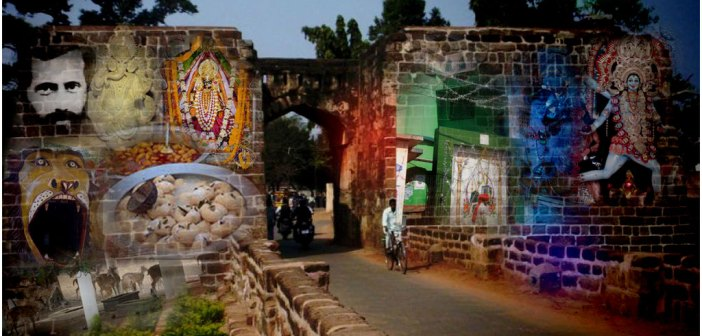 Old capital of odisha