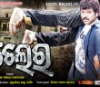 Bachelor Odia film 2013 (6)