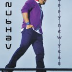 odia-new-year-mobile-wallpapers-anubhav-mohanty