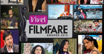 Filmfare-Award-2013---East-Odia-Film-Nominations