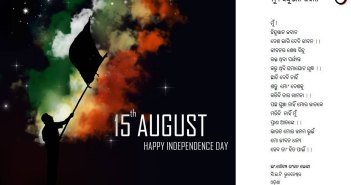 Independence-day-wallpapers