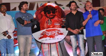 agasyta-odia-movie-music-release