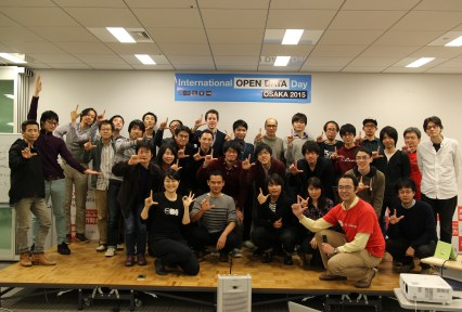 Open Data Day 2015 Osaka