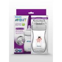Philips Avent Natural Pasiuni de viitor - Doctor
