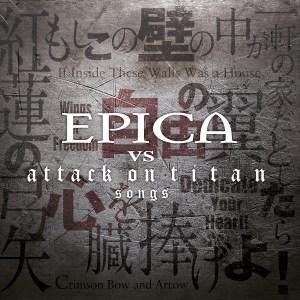 Epica - Attack On Titan - Artwork