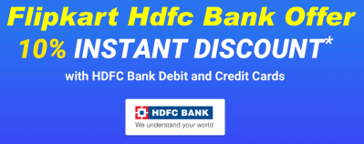Flipkart HDFC Bank Offers March 2019 : Credit/Debit Cards Coupons