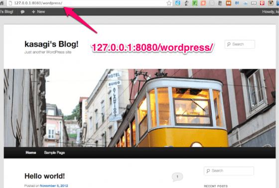 BitNamiでローカルのWordPress