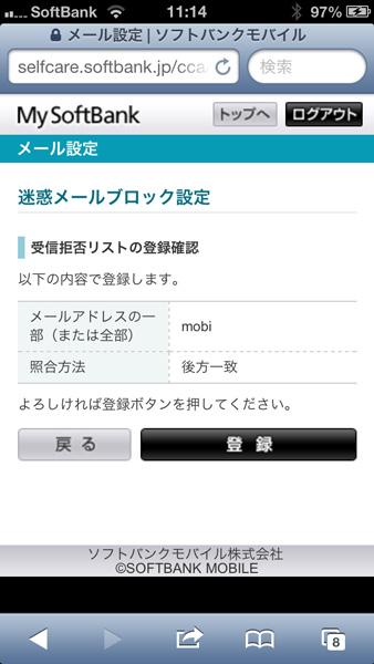 2013-02-28_iPhone_08