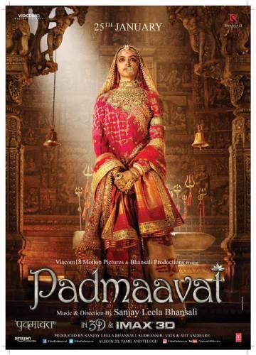 Padmaavat / Падмавати (2018)