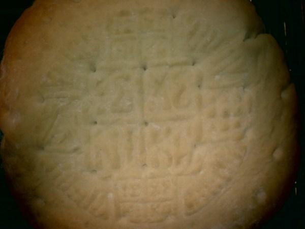 20131031 holy food4