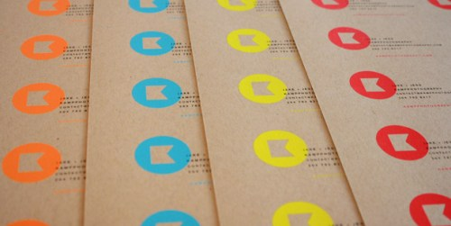kraft paper fluorescent business cards2 500x251 Kraft Paper Business Cards
