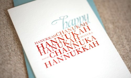 Wiley Valentine Hannukah Card 500x299 2010 Holiday Card Round Up, Part 1!