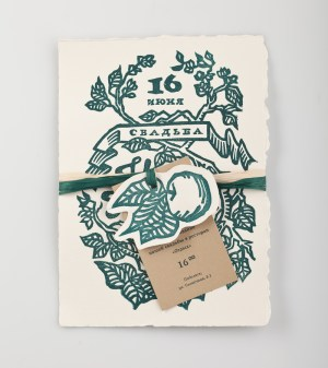 Rustic Hand Illustrated Linocut Wedding Invitations2 300x337 Natalya + Ilyas Nature Inspired Linocut Wedding Invitations