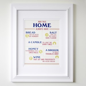 Curious Co Home Print Bread Salt5 300x300 Quick Pick: Curious & Co. Home Prints