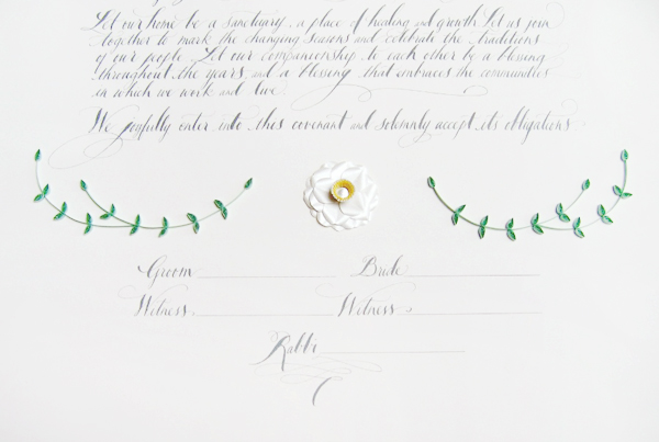 Quilled Camellia Flower Ketubah Ann Martin Quilled Floral and Calligraphy Ketubah by Ann Martin & Tara Jones