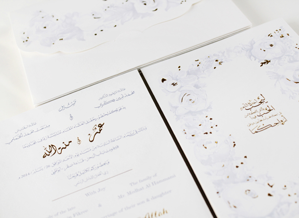Bilingual English Arabic Parisian Chic Wedding Invitations Natoof5 Mennat + Omars Bilingual English Arabic Wedding Invitations