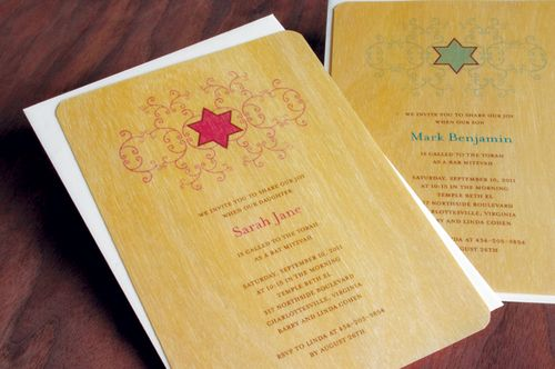 6a00e554ee8a2288330120a8e3c023970b 500wi Wood Veneer Bar + Bat Mitzvah Invitations