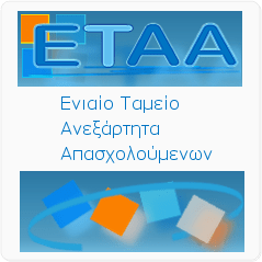 etaa_9