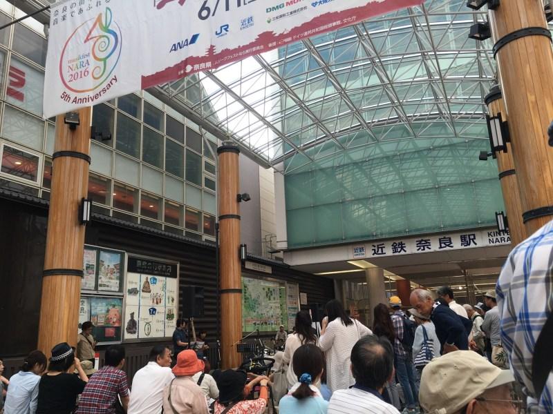告知!7月10日15時から、第67回「無料で愚痴聞きます」in近鉄奈良駅前やります!