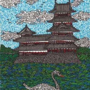 Matsumoto Swan (2012) SOLD
